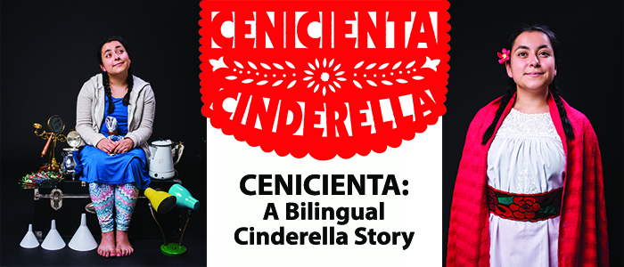 Cenicienta School Tours Available